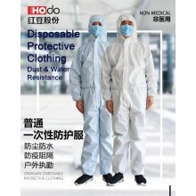 Disposable Protective Clothing HoDo