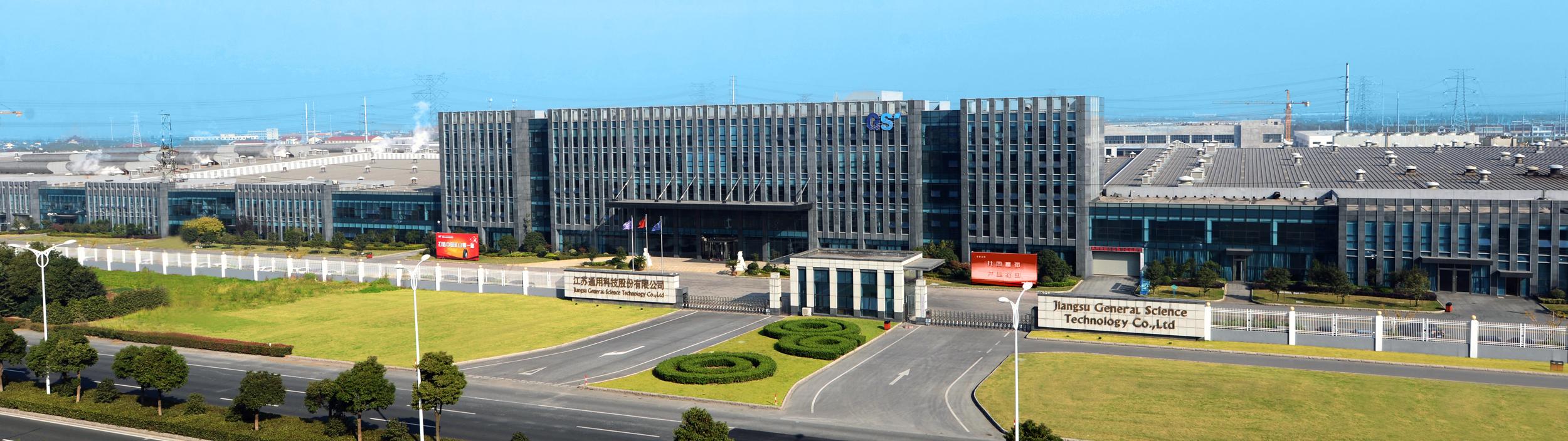 Jiangsu GST building